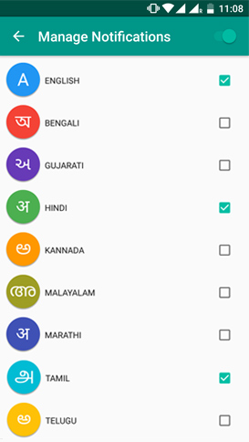 Notification in Multi Languages